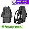 Полевой рюкзак Ranger Sturm Mil-Tec (75 литров) Black (14030002)