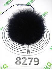 Меховой помпон Песец, Т. Синий, 11 см, 8279, фото 2