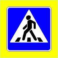 Пленка контурная, флюоресцентная, световозвращающая для дорожных знаков и указателей
