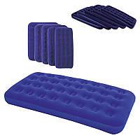 Надувной матрас для плавания 67001N,велюровый,синий, 188-99-22см