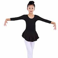 Купальник с юбкой для танцев и гимнастики