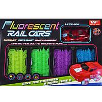 Трек світиться в темряві Fluorescent Rail Cars