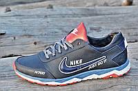 Кроссовки мужские найк черные с синим Nike реплика, натуральная кожа (Код: М1076)