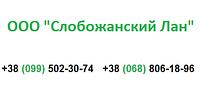 Мост задний на Протравитель семян ПС-10 с дифференциалом ПОСЛЕ КАПРЕМОНТА