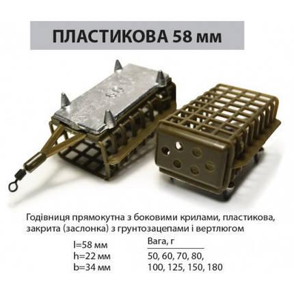 Годівниця фідерна LeRoy 58 мм, пластикова 100 грам, фото 2