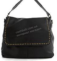 Вместительная прочная модная сумка из эко кожи высокого качества Suliya art. 3600 черная, фото 1