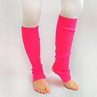 Вязаные детские гетры для гимнастики и танцев 35 см Розовый
