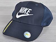 """Кепка мужская """"Nike реплика"""". Размер 57-59 см. Темно-синяя. Оптом и в розницу."""