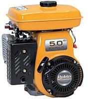 Двигатель бензиновый ROBIN-SUBARU EY20 (5.5 л.с.)