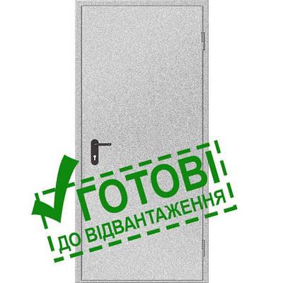Двери противопожарные металлические глухие ДМП ЕІ30-1-2100х900, ЕвроСтандарт (000015824)