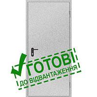 Двери противопожарные металлические глухие ДМП ЕІ60-1-2100х1000, ЕвроСтандарт (000015827)