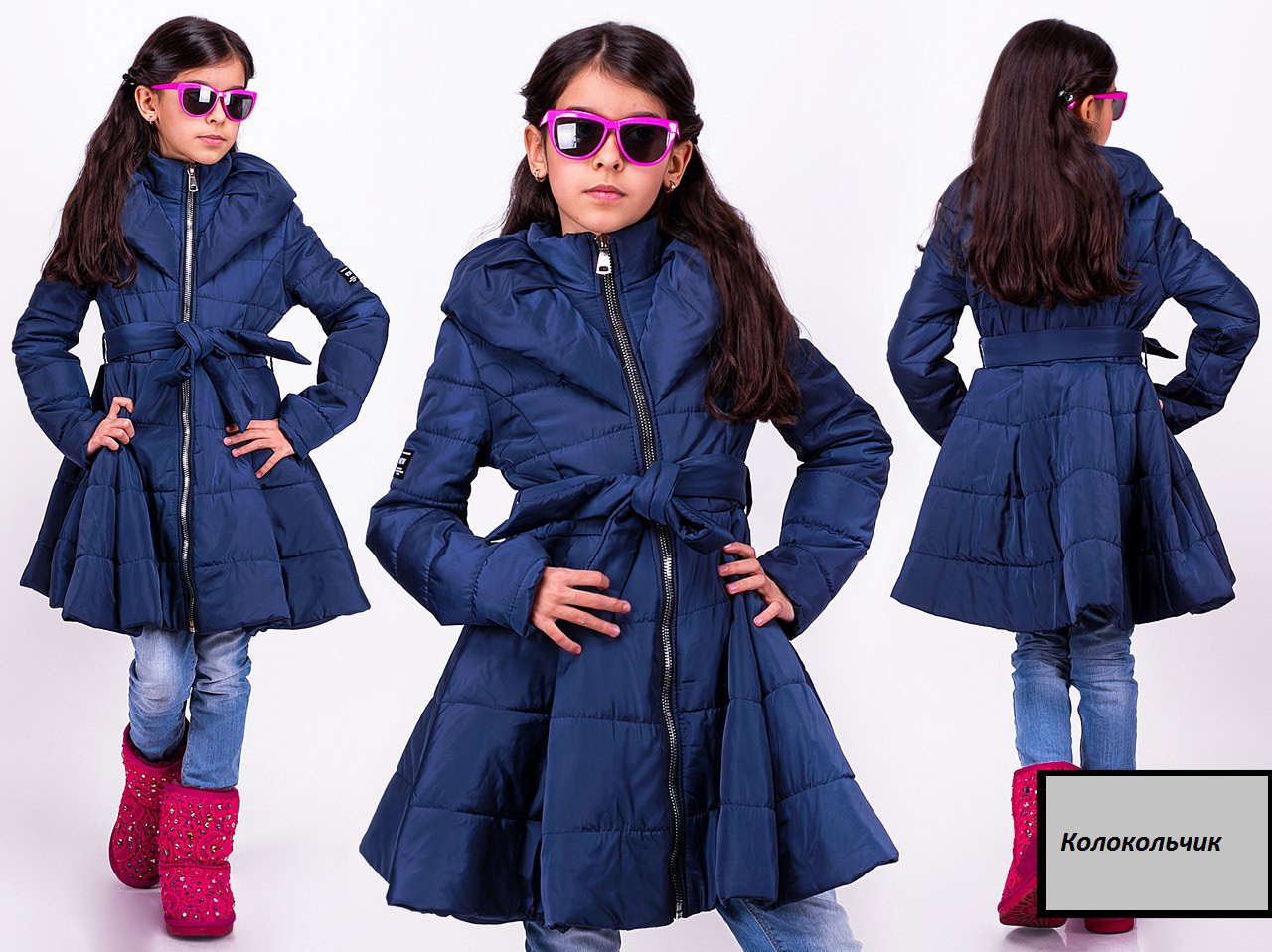 1aab326d01a Весенние куртки и плащи детские для девочек стильные