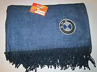 Плед для автомобиля с вышивкой логотип BMW. Вышивка эмблемы Вашего автомобиля. Подарок для автомобилиста.