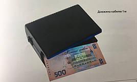 Детектор валют MD-2 4Вт ультрафиолетовый