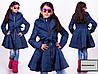 Красивая куртка детская для девочки удлиненная весна осень, фото 3