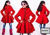 Красивая куртка детская для девочки удлиненная весна осень, фото 2