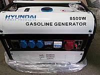 Генератора бензинового HYUNDAI 8500