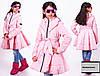 Красивая куртка детская для девочки удлиненная весна осень, фото 4