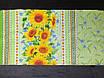 Кухонные полотенца из льна., фото 6