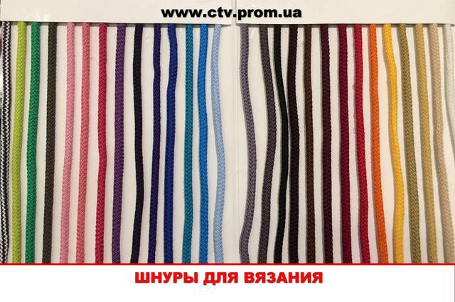 Шнуры для вязания ковров, пуфов