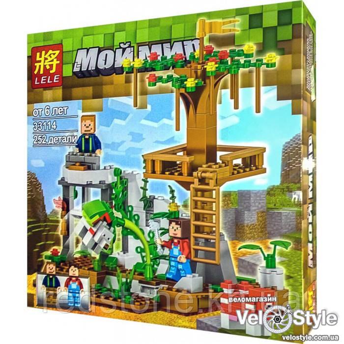 """Конструктор Lele 33114 Minecraft """"Лагерь на природе"""" (Lego Minecraft) 252 дет."""
