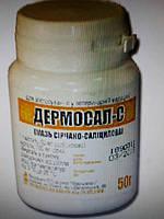 Мазь дермосал-С (сірчано-саліцилова) уп 45г Фарматон
