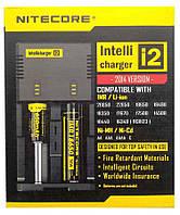 Зарядное устройство для аккумуляторов Nitecore Intellicharger i2 copy