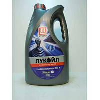Полусинтетическое трансмиссионное масло 75w90 ТМ-4 GL-4 (4 литра) (пр-во Лукойл, Россия)