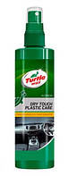 Сухой блеск Turtle Wax Dry Touch (FG7706) 0,3л