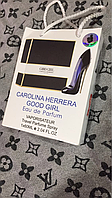 Подарочная миниатюра женская парфюмерия Carolina Herrera Good Girl 60 ml