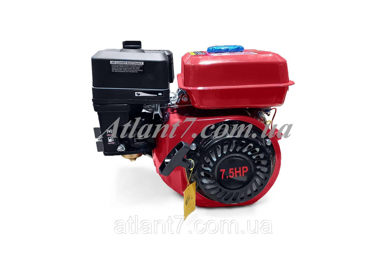 Двигатель 170f диаметр вала 20 мм под шпонку, фото 1