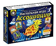 Настольная игра В ассоциации 100318-025
