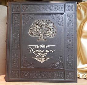 Язык издания -Украинский Количество страниц190 шт