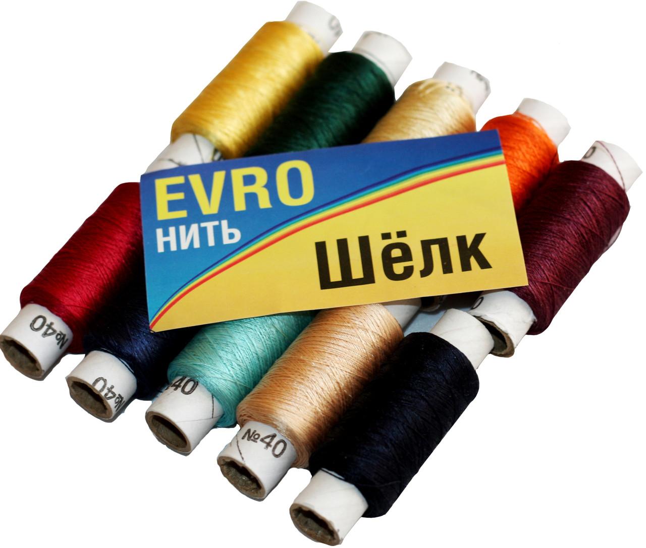 """Нитки швейные Evro №40 """"Шелк"""" (10 катушек) цветные, полиэстер"""
