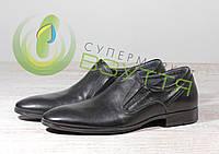 Кожаныемужские туфли L-STYLE 621, фото 1