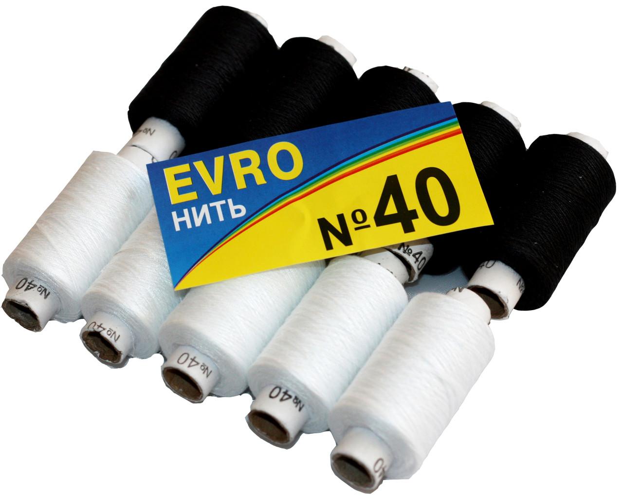 """Нитки швейные EVRO №40 """"Гигант"""" (10 катушек) черные+белые, полиэстер"""