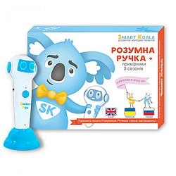 """Розвиваюча Smart Koala гра стартовий набір """"200 перших слів"""" (Брошура+Ручка)"""