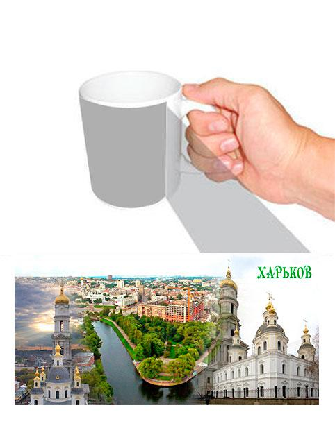 Чашка Сувеніри Харків