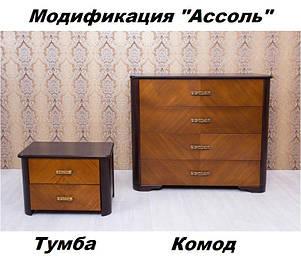 Тумба Ассоль орех светлый (Микс-Мебель TM), фото 2