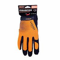 Перчатки для электроинструмента Comfort XL Днипро-М