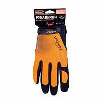 Перчатки для электроинструмента Comfort L Днипро-М