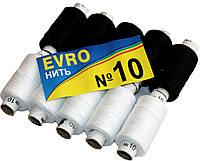 """Нитки швейные EVRO №10 """"Особо прочные"""" (10 катушек) черные+белые, полиэстер, фото 1"""