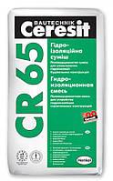 Гидроизоляционная смесь CR 65/ 25 кг Ceresit жесткая (48 шт/пал)