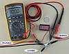 Цифровой вольтметр DC 0-100V Красный/Синий/Зеленый 3P