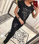 Женский стильный костюм: футболка брюки (2 цвета), фото 2