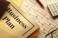 Бизнес идеи с минимальными вложениями денег