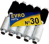 """Нитки швейные EVRO №30 """"Особо прочные"""" (10 катушек) черные+белые, полиэстер, фото 1"""