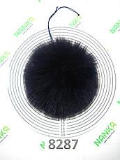 Меховой помпон Песец, Т. Синий, 13 см, 8287, фото 2