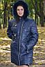 Зимний пуховик женский удлиненный  .