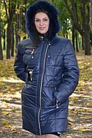 Зимний пуховик женский удлиненный  .  , фото 1